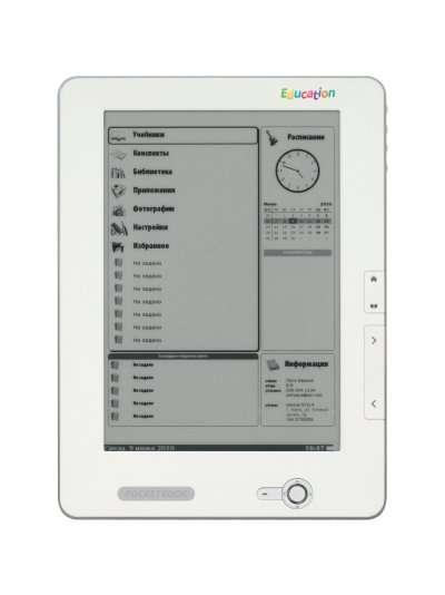 PocketBook Education