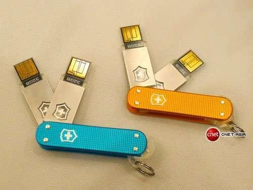 Victorinox Secure SSD