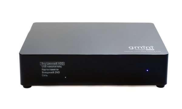 Gmini HDR895D