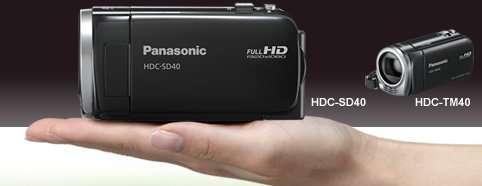 HDC-TM40