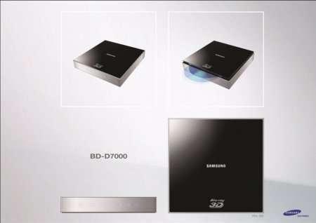BD-D7000