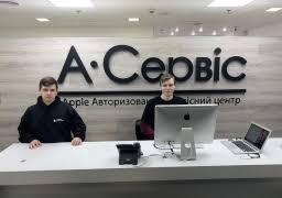 ᐅ Срочный ремонт iPhone в Киеве | Ремонт Айфона - цена | Официальный сервис  А-Сервис