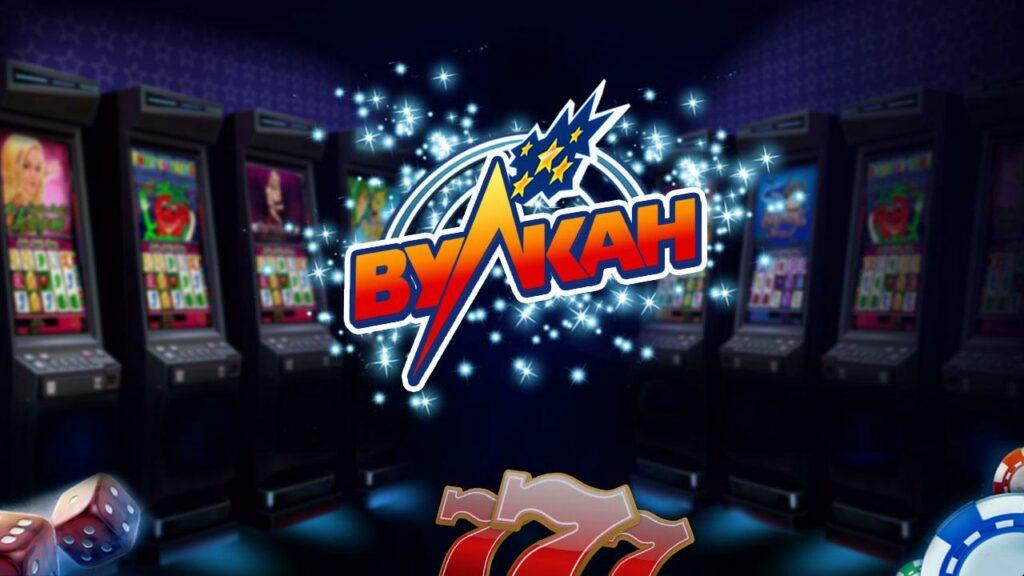 Преимущества бесплатных вращений в казино Вулкан
